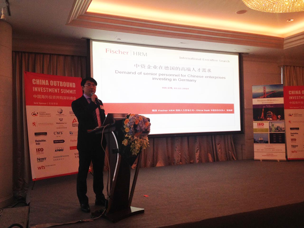 China-Outbound-Investment-Summits-1